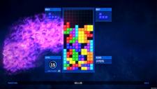 Tetris Ultimate Screenshot 5