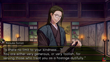 Hakuoki: Edo Blossoms (EU) (Vita) Screenshot 3