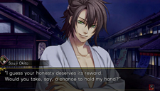 Hakuoki: Edo Blossoms (EU) (Vita) Screenshot 6