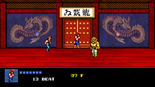 Double Dragon IV (EU) Screenshot 2