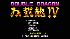 Double Dragon IV (EU) Screenshot 4