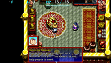 Shiren The Wanderer: The Tower of Fortune and the Dice of Fate (Vita) Screenshot 6