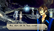 Exist Archive: The Other Side of the Sky Screenshot 4
