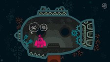 One Eyed Kutkh (EU) (Vita) Screenshot 5