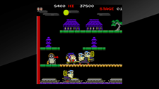 Arcade Archives: Mr.Goemon Screenshot 4