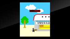 Arcade Archives: Karate Champ Screenshot 5