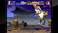 ACA Neo Geo: The King of Fighters '94 Screenshot 6