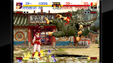 ACA Neo Geo: The King of Fighters '94 Screenshot 2