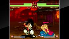 ACA NEOGEO SAMURAI SHODOWN IV Screenshot 7
