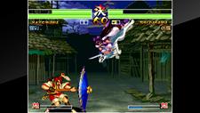 ACA NEOGEO SAMURAI SHODOWN IV Screenshot 8
