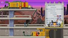 DreamBreak (EU) Screenshot 1