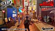 Persona 5 (JP) Screenshot 4