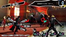 Persona 5 (JP) Screenshot 3