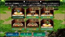 Fernz Gate Screenshot 4