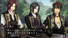 Hakuoki Shinkai: Fuukaden Screenshot 2