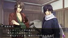 Hakuoki Shinkai: Fuukaden Screenshot 1