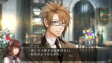 Code: Realize ~Hakugin no Kiseki~ Screenshot 3