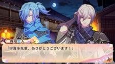 Shinobi, Koi Utsutsu -Banka Aya Emaki- Screenshot 1