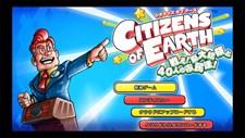 Citizens of Earth (JP) Screenshot 1
