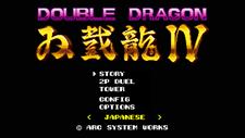 Double Dragon IV (JP) Screenshot 1