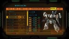 Damascus Gear: Operation Osaka HD Edition (JP) Screenshot 2