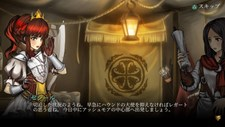 Fallen Legion: Sins of an Empire (JP) Screenshot 4