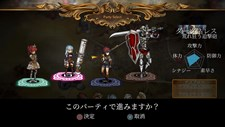 Fallen Legion: Sins of an Empire (JP) Screenshot 2