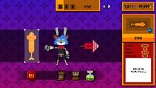 Ninjin: Clash of Carrots (Asia) Screenshot 3