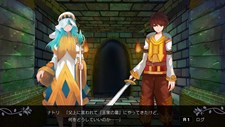 Furuki Yoki Jidai no Boukentan Screenshot 2