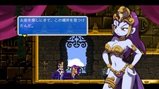 Shantae and the Pirate's Curse (JP) Screenshot 3