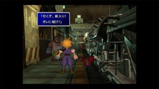 Final Fantasy VII Screenshot 6