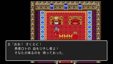 Dragon Quest (JP) Screenshot 1