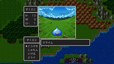 Dragon Quest (JP) Screenshot 2