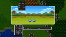 Dragon Quest II Akuryou no Kamigami Screenshot 2