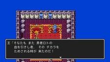 Dragon Quest II: Akuryou no Kamigami Screenshot 1