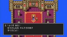 Dragon Quest III: Soshite Densetsu e... Screenshot 1