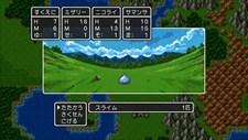 Dragon Quest III: Soshite Densetsu e... Screenshot 2