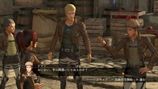 Attack on Titan (Asia) Screenshot 2
