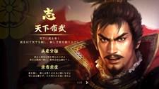 Nobunaga no Yabou: Taishi (JP) Screenshot 2