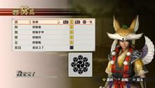 Sengoku Musou 4 DX Screenshot 3