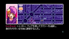 2064: Read Only Memories (JP) Screenshot 2