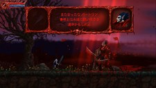 Slain: Back from Hell (JP) Screenshot 1