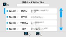 Nazotoki Mail Screenshot 2
