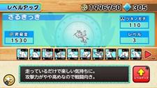 Choju Giga Wars Screenshot 1
