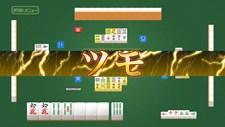 Ginsei Mahjong: Honkaku AI Tousai Screenshot 1