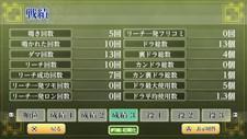 Ginsei Mahjong: Honkaku AI Tousai Screenshot 3