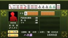 Ginsei Mahjong: Honkaku AI Tousai Screenshot 2