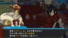 Mystery Chronicle: One Way Heroics (JP) Screenshot 1