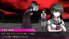 Danganronpa Another Episode: Ultra Despair Girls (JP) Screenshot 1