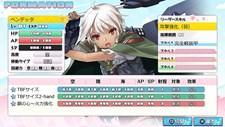 Moe Moe 2-ji Taisen (Ryaku) 3 Screenshot 2